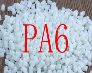 PA6 德国巴斯夫 B3W原料 产品图片