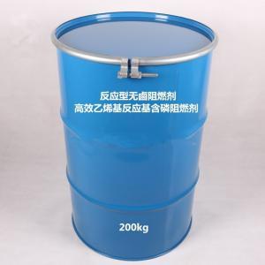 反应型无鹵阻燃剂