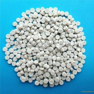 工厂直销 降解料PBAT 全生物降母粒 填充购物袋 垃圾袋 PL01 产品图片