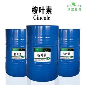 1,8桉叶素生产厂家 桉叶油