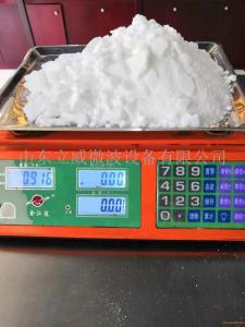 隧道式二氧化硅烘干机微波化工产品干燥设备