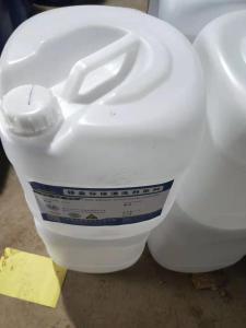 东莞水质软化液DQ-004高效防垢液水处理专用阻垢剂 产品图片