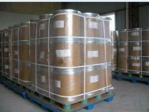 恶霉灵生产厂家,植物药,CAS号10004-44-1