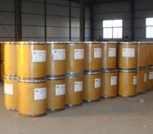 供应三氟羧草醚原药,CAS50594-66-6