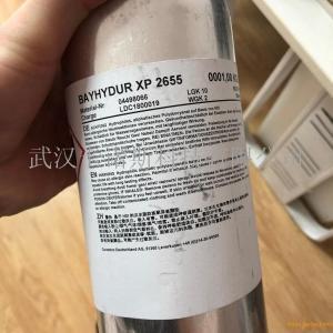 拜耳水性固化剂XP 2655 1kg/瓶样品装 产品图片