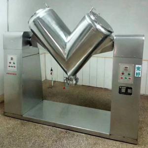 沧州二手V型混合机发展前景