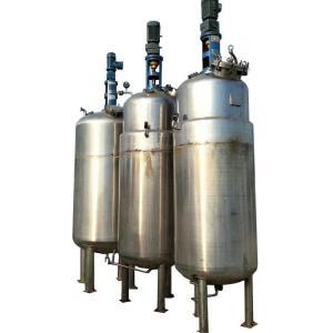 处理几台二手不锈钢发酵罐葫芦岛