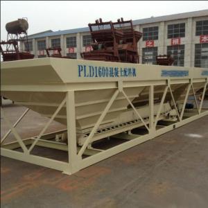 正确使用御天龙PLD800混凝土配料机