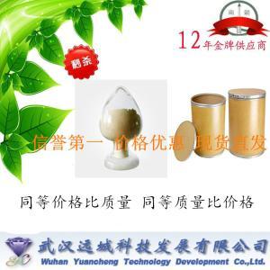 异麦芽酮糖13718-94-0