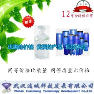 苯戊酮1009-14-9厂家直供热销