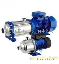 VN-Pumpen GmbH化工泵