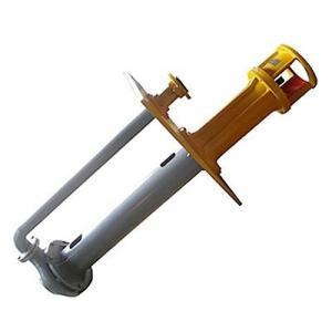 華威熔鹽泵 高溫熔鹽泵GY20-300