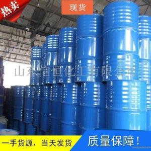 现货供应石油醚30-120