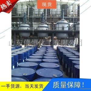 汽油添加剂甲基叔丁基醚MTBE