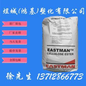 高粘度 伊士曼CAB-381-20 汽车的底层涂料材料 改善涂料流平 产品图片