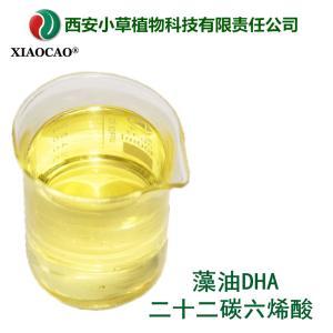 藻油DHA 40% 二十二碳六烯酸 Omega-3不饱和脂肪酸