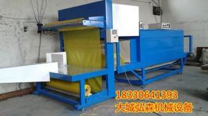 保溫板熱收縮膜包裝機價格