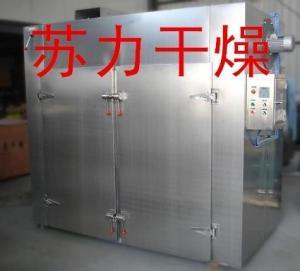四钼酸铵烘干机