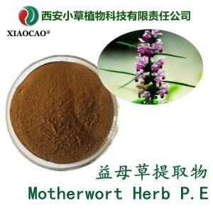 廠家供應 益母草提取物 益母草10:1 Motherwort Herb P.E
