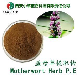 益母草提取物 10:1 比例提取物 廠家現貨供應  Motherwort Herb P.E