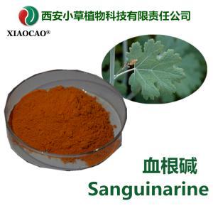 血根堿 60%  博落回提取物  規格定制  Sanguinarine