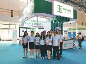 中检葆泰精彩亮相第六届中国国际食品安全与创新技术展览会