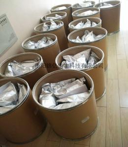 溶劑黃16著色劑原料生產廠家現貨供應4314-14-1