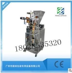 廠家生產  供應顏料粉末包裝機  多功能奶粉包裝機
