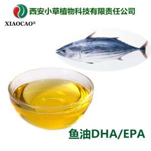 魚油DHA10% 源頭廠家直銷 優質 魚油 現貨包郵