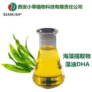 藻油DHA  二十二碳六烯酸  Ω-3系不飽和脂肪酸  海藻提取物