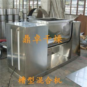 槽型混合机 小型混合设备 可自动卸料 鼎卓干燥