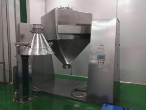 保健食品专用槽型混合机