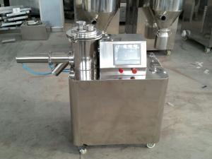 可可奶粉专用高速混合制粒机