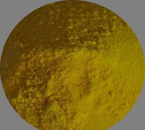 对硝基苯甲酸CAS:62-23-7厂家原料99%山东现货