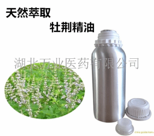 供应牡荆油 蒸馏萃取所得牡荆精油 产品图片