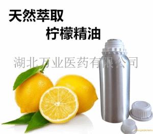 柠檬油 冷榨萃取柠檬精油 产品图片
