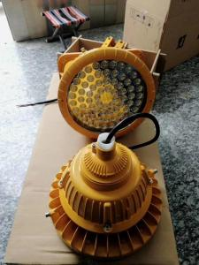 武汉专用LED防爆灯ZY8300-50W高效节能灯