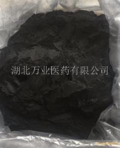 高铁酸钾 高铁酸钾性能稳定 产品图片