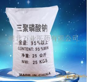 供应 三聚磷酸钠 工业级高含量 厂家直销 产品图片