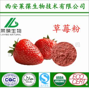 草莓粉 草莓汁粉