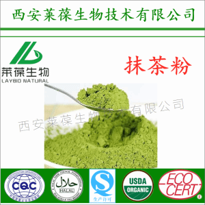 抹茶粉 抹茶固体饮料 抹茶 抹茶厂家 绿茶粉