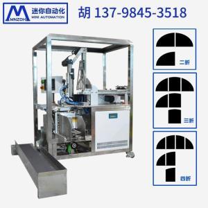 自動折棉機,面膜折棉機,迷你面膜生產線