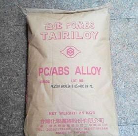 供PC/ABS 台湾台化AC3250  塑胶原料