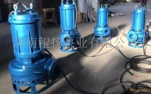 耐用潜水泥沙泵 ESQ潜水泥沙泵厂家