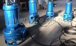 6寸潜水搅拌泥浆泵、鱼塘耐用潜水泥浆泵