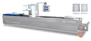 拉伸膜全自動連續真空包裝機供求商機