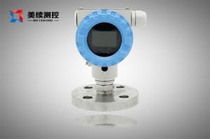 上海美續測控高精度數顯壓力變送器