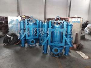 潜水铰刀抽沙泵,搅拌器抽沙泵,绞吸式抽沙泵