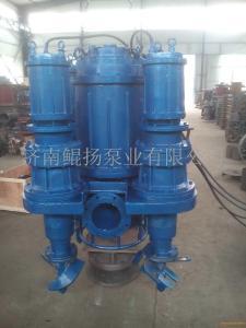 攪拌器渣漿泵-潛水攪拌渣漿泵