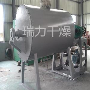 新材料真空干燥机 耙式干燥机供应